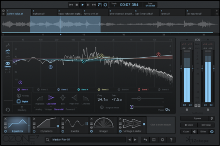 iZotope Announces Comprehensive Music Production Bundle and Ozone 7