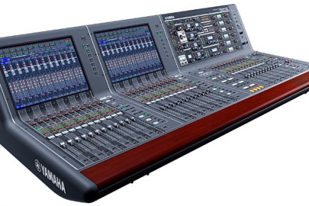 Yamaha and Eventide join forces